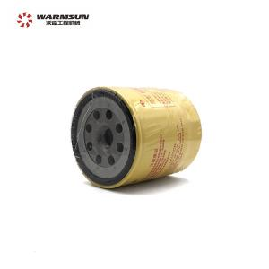 Cheap P502039 Lube Oil Filter A222100000569 Excavator Filter wholesale