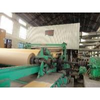 China 3200mm High Speed Craft Paper Making Machine on sale