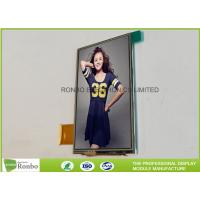 China Resistive Touch Lcd Display Screen 3.5 Inch 320x480 Driving Recorder 400cd/m² on sale