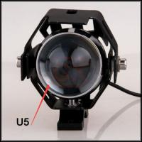 Buy cheap Motorcycle U5 transformer LED headlight with angel eye and demon eye from wholesalers
