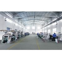 Shanghai Tianhe Pharmaceutical Machinery Co., Ltd.