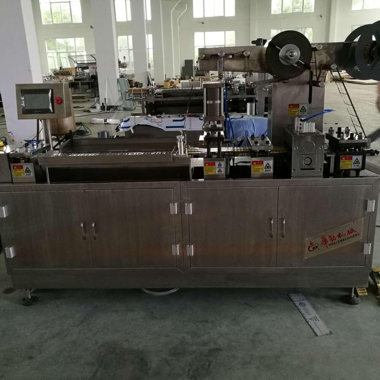Cheap Convenient Operated Manual Blister Packing Machine For Medical Devices CE Approved wholesale