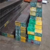 China ISO Plastic Mold Steel Flat Bar With Width 155-2200mm S50C P20 1.2312 1.2316 1.2738 NAK80 1.2083 on sale