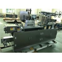 Cheap GMP Approved Pharmacy Bottom Price Automatic Tablet Blister Packing machine wholesale