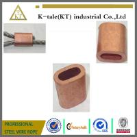 Buy cheap SELF COLOR U.S. TYPE COPPER ROUND WIRE ROPE SLEEVE from wholesalers