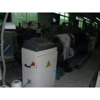 Quality used Vamatex K88/used loom/secondhand weaving machinery for sale