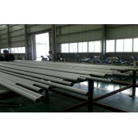 ASTM A213 Seamless Stainless Steel Heat Exchanger Tube / SS Pipe