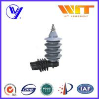 Cheap 15KV Distribution Power Networks Metal Oxide Surge Arrester Gapless with Kema Tested wholesale