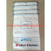 Cheap Extra Large Capacity White PE String Bag / Drawstring Pocket Simple And Generously Printed Clothes Bag wholesale