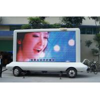 Cheap High Brightness led advertisement board , digital advertising signs With Sufficient System wholesale