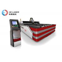 Cheap Industry Kitchen Ware 500W CNC Metal Optical Fiber Laser Cutting Equipment wholesale