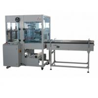 Buy cheap Sleeve Wrapping Machine from wholesalers