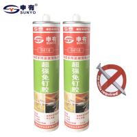 Cheap Strong Adhesion Liquid Nails Adhesive For Sealing Construction ISO Certificate wholesale