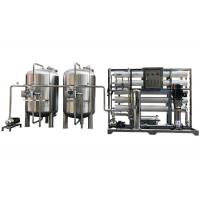 Buy cheap Deep Well Water Treatment RO Filtration Plant With Reverse Osmosis RO Filtration from wholesalers
