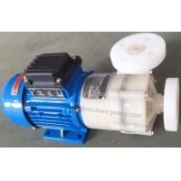 Buy cheap CQBF Fluorine plastic PVDF magnetic drive pump corrosion resistant centrifugal from wholesalers