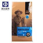 Cheap Fertilizer BOPP Woven Bags Polypropylene Packaging Bags Shock Resistance wholesale
