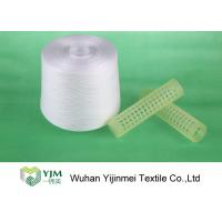 High Double Twist Ne 50/2 Polyester Core Spun Yarn For Thick Fabric / Silk Sewing