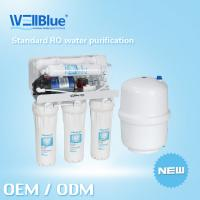 China Hot sale 5 stages undersink reverse osmosis water purification RO water purifier on sale