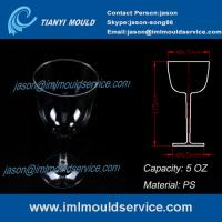 Cheap Disposable Wine Glasses and cup mould with Clear 5.3oz/plastic wine cups without lids mold wholesale