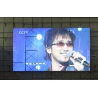 Cheap P16 Full Color Rental Led Billboards Display , High Resolution Screen wholesale