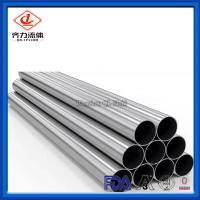 Cheap Dust Proof Polished Stainless Steel Pipe ASME BPE Solution Pickling Surface wholesale