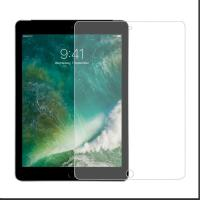 Cheap 9H Scratch Resistant Privacy Glass Screen Protector Apple IPad Easy Installation wholesale