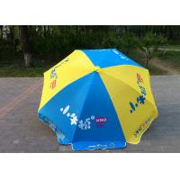 Cheap UV Blocker Portable Big Outdoor Umbrella With White Coated Metal Shaft wholesale