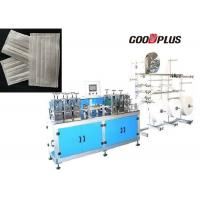 Cheap Low Space Occupation Stable Performance Non Woven Mask Blank Making Machine wholesale