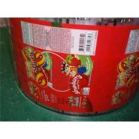 Cheap Laminating  pouch film wholesale
