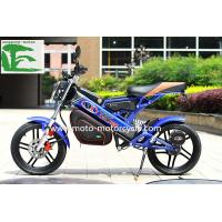 Cheap Blue Folding bicycles 20AH 48V EEC Li-ion Folding bicycles Electric Moped Scooter wholesale