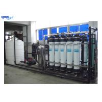 Cheap Drinking Water Ultrafiltration Membrane System with Fiber Glass Housing wholesale