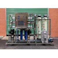 Cheap SS304 Material RO Water Treatment Plant / 250L/H RO Water Purifier Machine wholesale
