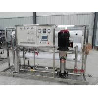 Cheap Industrial Reverse Osmosis System Drinking Water Equipment Automatic 2 Year Warranty wholesale