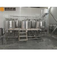 Cheap Electric Steam Or Electircal Heating Home Brewing Equipment With Malt Hopper wholesale