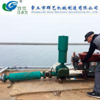 Buy cheap Low Noise Low Price Aquaculture Aeration Roots Blower from wholesalers