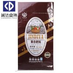 Cheap Laminated BOPP Woven Bags 10kg 25kg 50kg Packing Woven Big Bag High Gloss wholesale