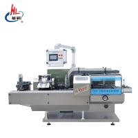Cheap Pharmaceutical Carton Box Packaging Machine Medicine Blisters Cartoning machine wholesale