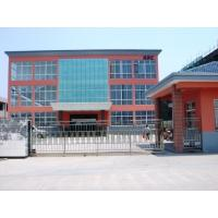 Jiashan Dingsheng Electric Co.,Ltd.