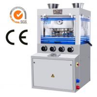Cheap Touch Screen Control Compression Tablet Machine , Chinese Tradditional Herbal Tablet Press Machine wholesale