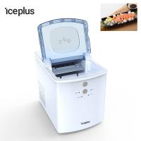 Cheap Lightweight Portable Countertop Ice Maker 26 Pounds  For Home Use wholesale