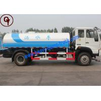 Cheap Sinotruk Steyr 4X2 Stainless Steel Water Tank Truck with 20 Cubic Meters Capacity wholesale