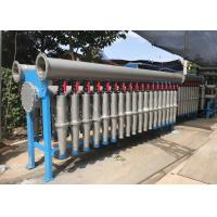 Cheap 0.8-1% Pulp Consistency Slag Removal Machine Custom Size For Pulp Cleaning wholesale