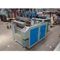 China RQ-800 plastic bag hot sealing cutting machine on sale