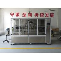 Cheap OEM 220v Drinking Liquid Filling Machine , ISO Pneumatic Filling Line wholesale