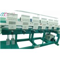 Buy cheap 6 Heads 12 Colors Multi-head Cap / T-shirt Embroidery Machine from wholesalers