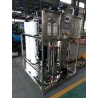 Cheap Water Treatment System UV Water Sterilizer Ultraviolet Water Purification wholesale