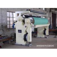 Cheap 2640mm Inclined type sizing press machine for  high strength fluting paper wholesale