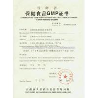 Real Beauty Cosmetic CO.,Ltd Certifications