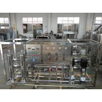 China Control Pollution Water Purification Equipment 2 - 35 ºC 10000 Liter Capacity on sale