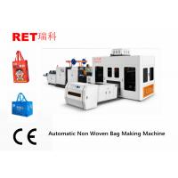 China Computer Control Automatic Paper Packing Machine For Non Woven Bag Making on sale
